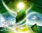 ابوالحسن، چهارمین سفیر یار مهربان