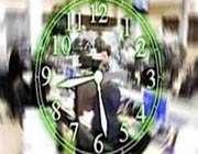 ساعت کاری همسر