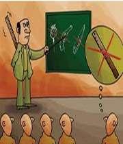 حقوق دانشآموز بر معلم