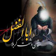 گنجینه فیلم ویژه تاسوعای حسینی (سال 92)