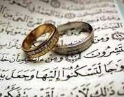 ازدواج با کسانی که اجازه می خواهد!