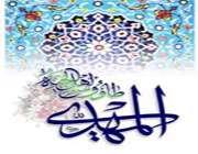 «ابوالقاسم حسین بن روح نوبختی»