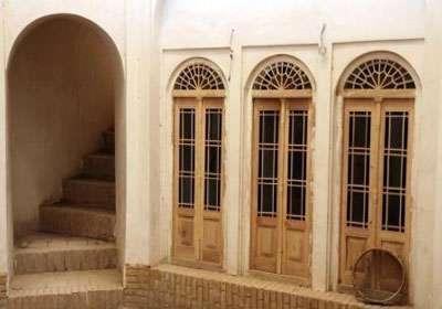 خانه حاجآقا علی