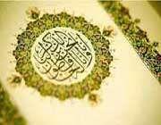 شگفتی غربیان از عظمت قرآن