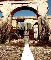 شهر موشکها
