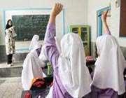 مدرسه را برای دانش آموزان جذاب کنیم