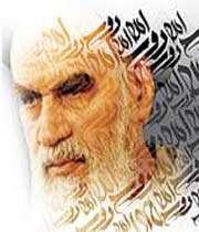 رونمایی از کتاب خط امام