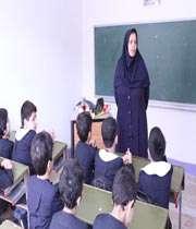 4 كلید طلایی در دست معلم موفق