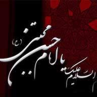 گنجینه فیلم ویژه شهادت امام حسن مجتبی علیهالسلام (سال 92)