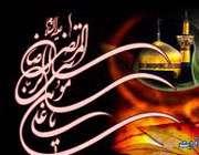 شہادت امام رضا علیہ السلام کے بارے میں مختلف آراء ( حصّہ سیزدھم )