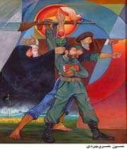نقاشی انقلاب و تصاویر فرم نما