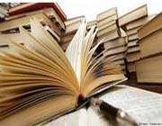 گذشته گرایی در ادبیات