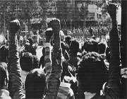исламская революция