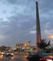 منطقة طلاب في مشهد