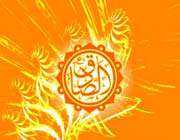 imam sadiq (a.s)