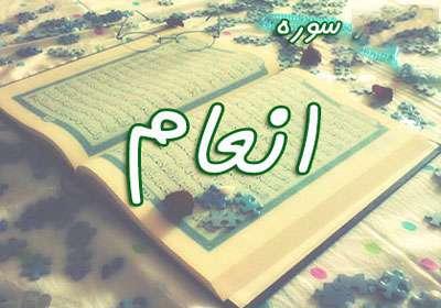 کتابشناسی علوم قرآنی
