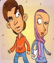 زن و مرد