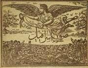 نخستین لوگوهای ایرانی