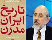 انقلاب و تحول سیاسی در خاورمیانه