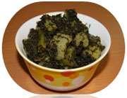 سبزی خورش کرفس