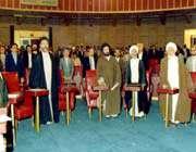 مجلس قدیم