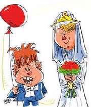 ازدواج با پسر کوچکتر از خود