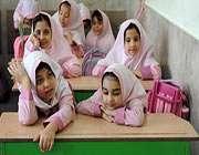 بررسی سند تحول بنیادین آموزش و پرورش