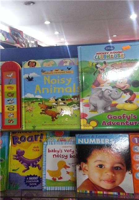 کتاب کودکان