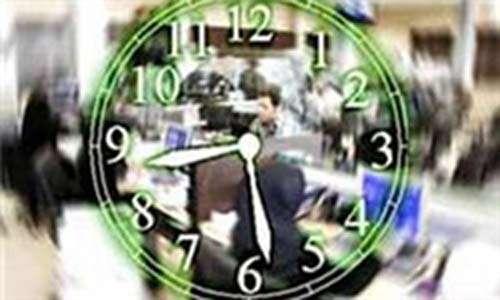 کاهش ساعت کاری زنان شاغل