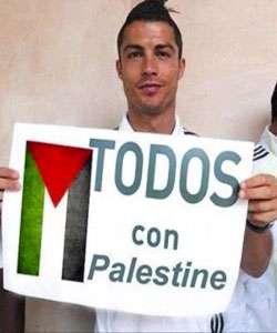 رونالدو و فلسطین