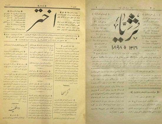 روزنامه هاي فارسي در خارج از ايران