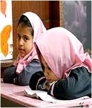 تشویق و پاداش دادن به دانش آموزان در کلاس
