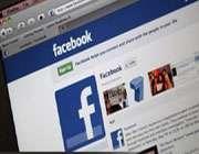 بازیگر شدن به شیوه فیس بوک