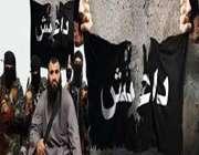 ریشههای تفکر داعش (١)