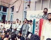 2 شهریور ماه سالروز شهادت سردار شهید سید کاظم کاظمی