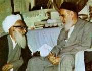 شهید اشرفی اصفهانی