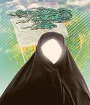 حقوق مادران و همسران از نگاه امام سجاد (ع)