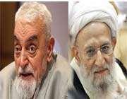 حکایت مرگ دو وزیر