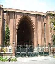 آشنایی با موزه های تهران3