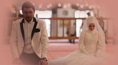 صمیمت پس از ازدواج
