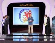 پخش مسابقه این خانواده از شبکه دو سیما