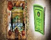 مُسنَد امام هشتم، دریایی از آموزه های زندگی اسلامی