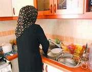 زن خانه دار, کار در منزل