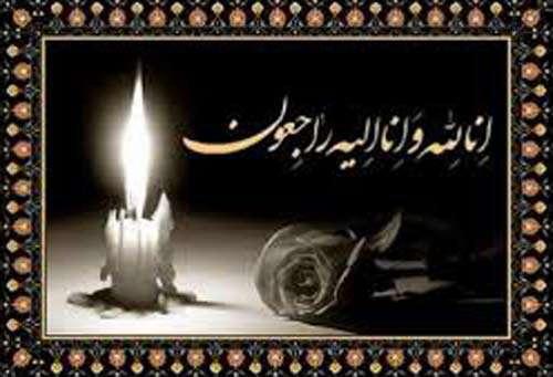 هشدار برای مرگ تهرانی ها