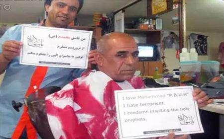 پاسخ جالب ایرانیها علیه توهین به پیامبر