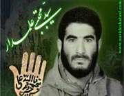 حاج سید مجتبی علمدار