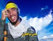 تله انفجاری داعش شهید گرفت