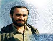 martyr hussein kharrazi
