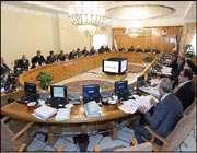 حقوق اعضای دولت روحانی کاهش می یابد؟
