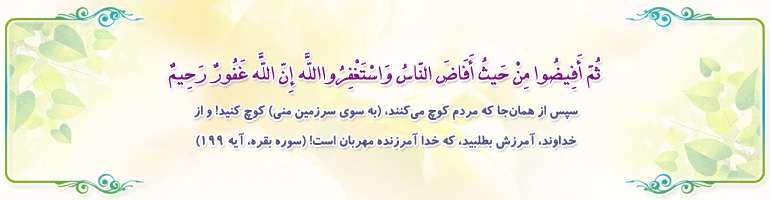 آیات الاحکام